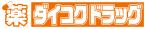 ダイコクドラッグロゴ