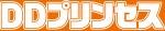DDプリンセスロゴ